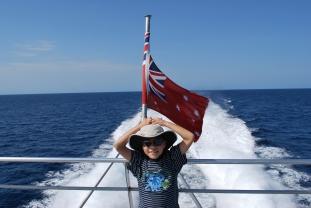 11-30-09 Aidan flag