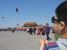 3-23 Aidan kite, gate