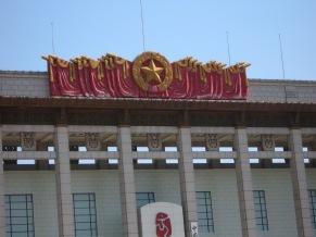 3-23 China National Museum