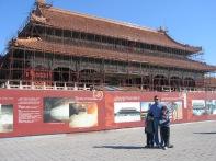 3-23 Gate of Supreme Harmony restoration
