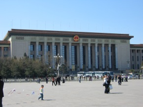 3-23 Great Hall of the People
