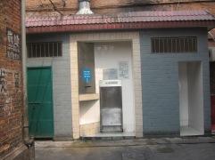 3-27 Public restroom for residents