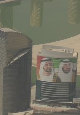 The man on the left of this building billboard is Sheik Mohammed, Dubai's ruler and visionary.