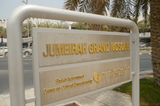 Jumeirah Mosque is the only mosque in Dubai open to non-Muslims.
