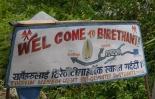 Welcome to Birethanti