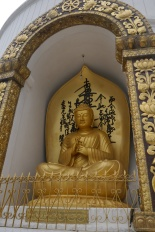 One of 4 Buddhas at the Peace Pagoda