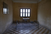 Cell that housed some 30 prisoners