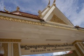 Entrance to Choeung Ek, otherwise known as the Killing Fields